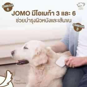Omega 3 & 6 ช่วยบำรุงผิวหนังและขนให้กับน้องหมา
