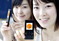 World's slimmest mobile phone