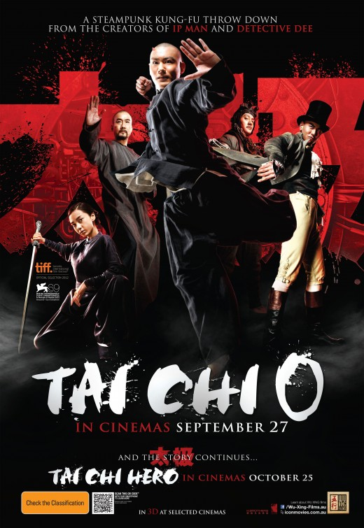Tai Chi 0 is starts from September 27, 2012.
