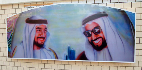 Airbrshed Sheikhs