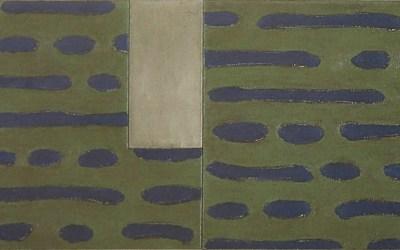 Eindexamen Hogeschool voor de Kunsten Arnhem, 1996