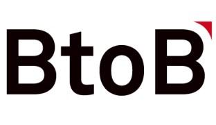 b-to-b-b2b-business-to-business-btob-definition-exemple-explication