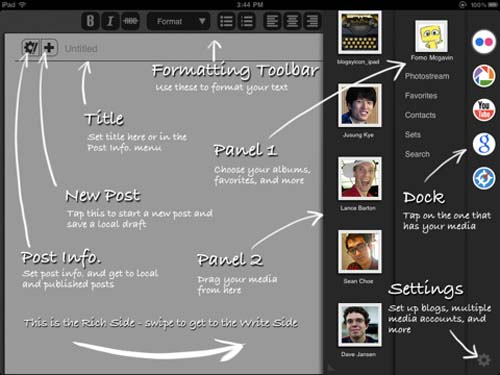 blogsy_blogging_app_for_ipad_1