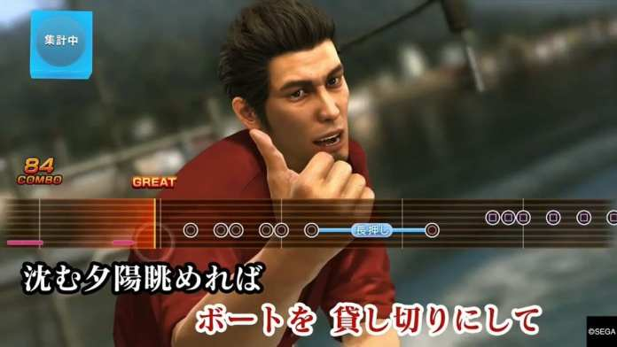 Yakuza 6 Review Karaoke