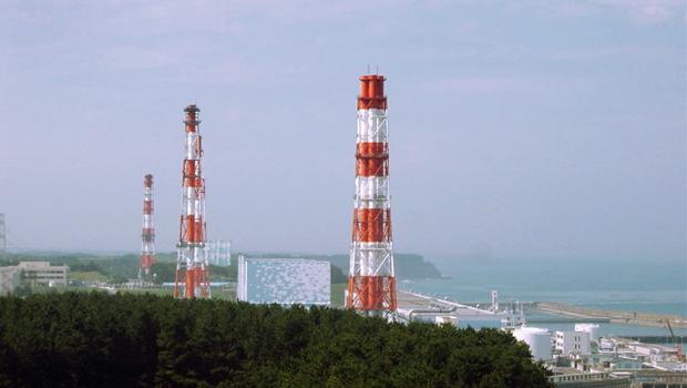 Vazamento de água radioativa é detectado em Fukushima