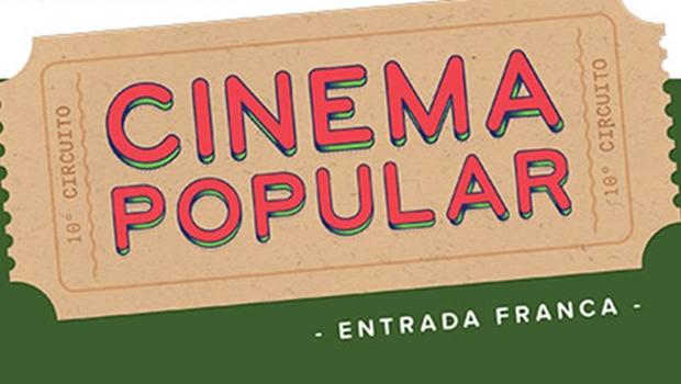 Projeto Cinema Popular tem início nesta terça (5/5) em Nerópolis