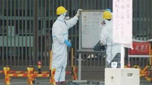 Central tem acumulação diária de centenas de toneladas de água radioativa