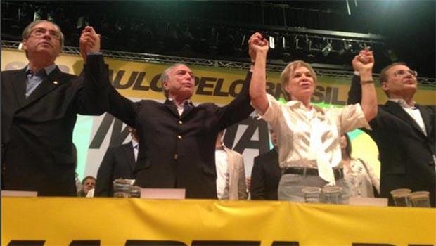 Eduardo Cunha, Michel Temer, Marta Suplicy e Renan Calheiros | Foto: Michel Temer/ Twitter