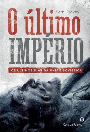 Arte_Ultimo_IMPERIO.indd