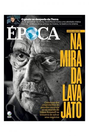 Carlos Franklin Paixão de Araújo ex marido de Dilma Rousseff