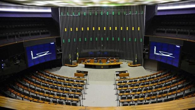 Congresso: contas do governo e processos contra Cunha e Delcídio estão na pauta