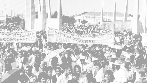 Goiânia e sua (falta de) memória: a saga para reconstruir o Monumento ao Trabalhador