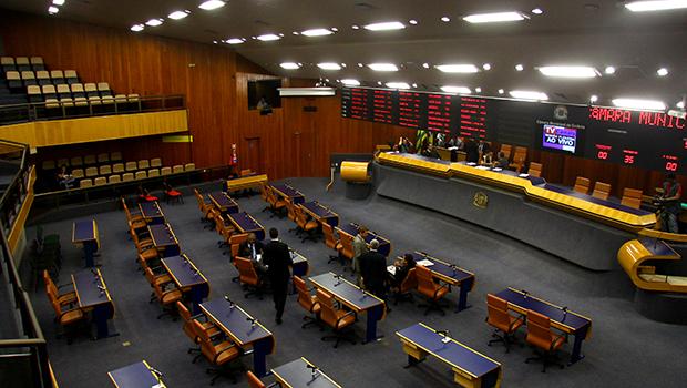 Quem são os sete favoritos à presidência da Câmara de Goiânia