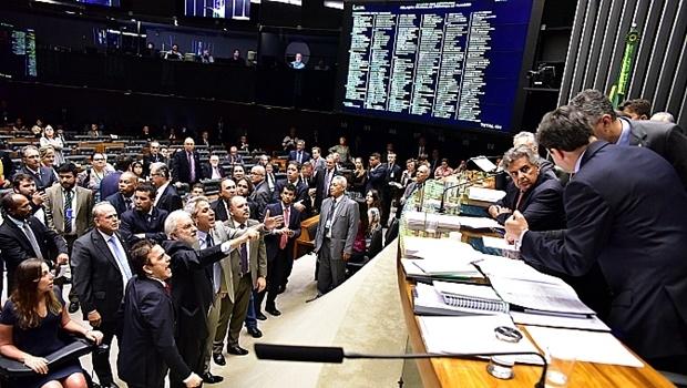 Matéria será votada ainda nesta quinta-feira (24)   Foto: Zeca Ribeiro / Câmara dos Deputados