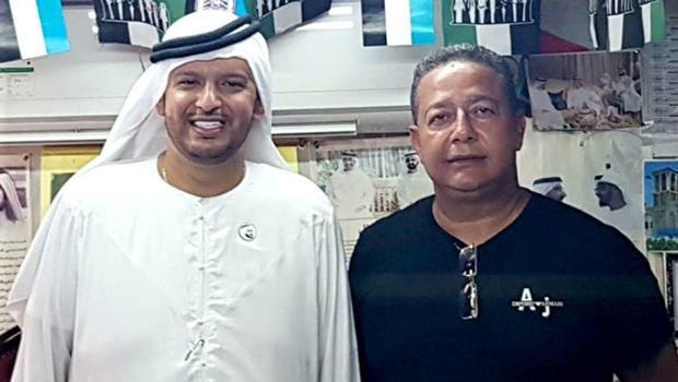 Encontro do Tocantins com Dubai