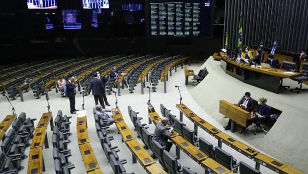 """""""Já há um entendimento entre a maioria"""", diz deputado sobre texto que adia eleições 2020"""