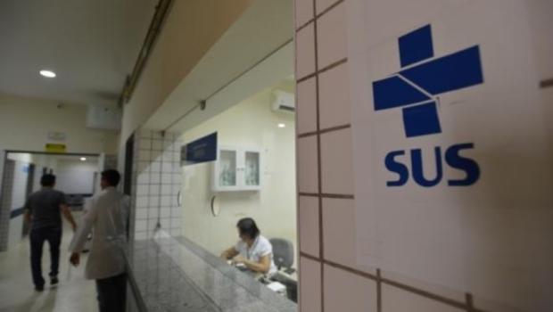 Revogação do decreto sobre participação privada no SUS é publicada no Diário Oficial da União