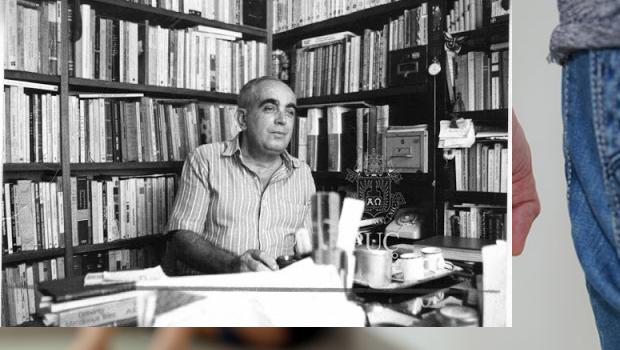 Com carinho: ao mestre, Gilberto Mendonça Teles, que me incentivou a escrever