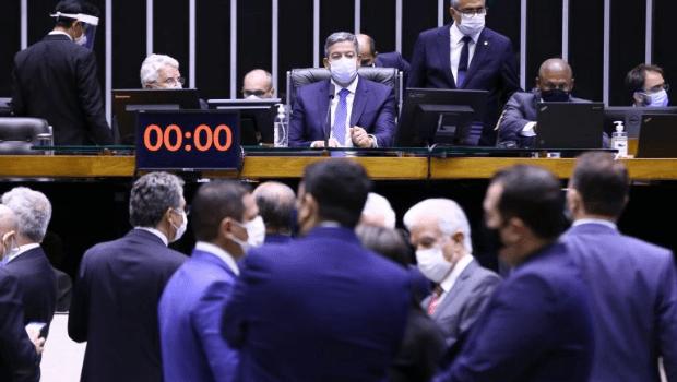 PEC do voto impresso é rejeitada no plenário da Câmara dos Deputados