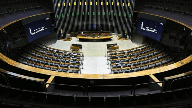 Câmara dos Deputados aprova texto principal de lei que flexibiliza a  improbidade administrativa