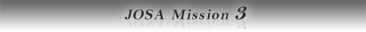 JOSA 日本オーシャンセーラー協会ミッション3