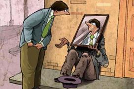 La segunda posición ayuda a despertar la empatía.