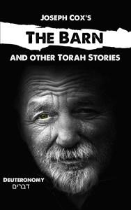 The Barn by Joseph Cox