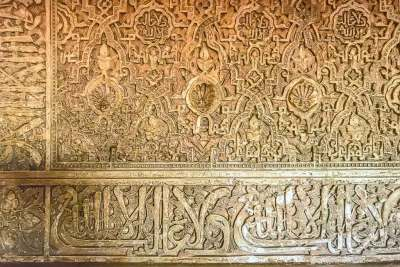 Stucco details in the Nasrid Palaces (3).