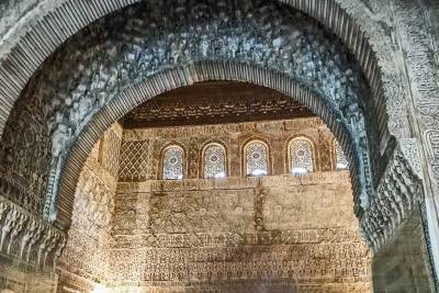 Ornate ceilings of the Nasrid Palaces (2).