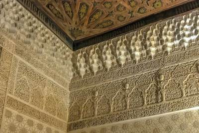 Ornate ceilings of the Nasrid Palaces (1).