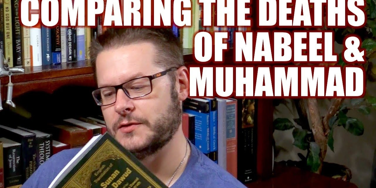Comparing the Deaths of Nabeel Qureshi and Muhammad