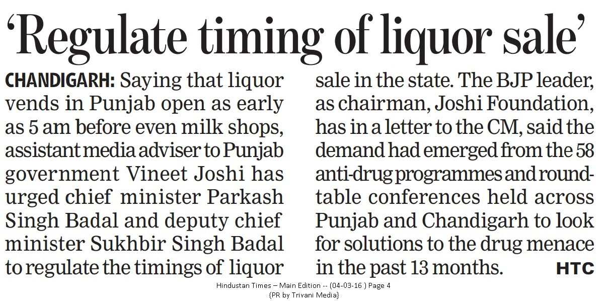 Joshi urges CM & Dy CM to fix timing of liquor sale from 12 noon to