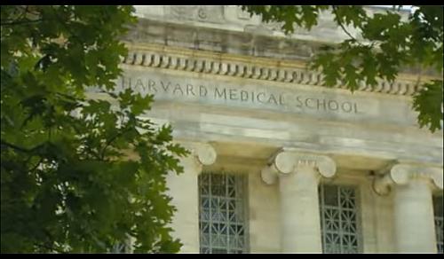 Harvard Medical School entrance