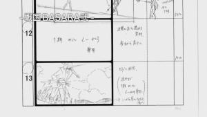 P1 Storyboard