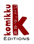 KOMIKKU_EDITIONS