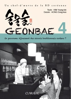 Geonbae-4-clair-de-lune