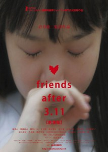 friends_after_3_11