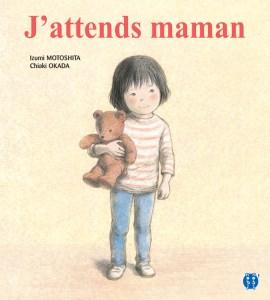 jattends-Maman-nobi