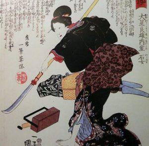 Mochiyuki Chiyome, Kunoichi