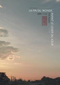 la-fin-du-monde-avant-le-lever-du-jour-270x382