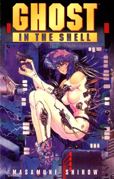 ghost-in-the-shell manga