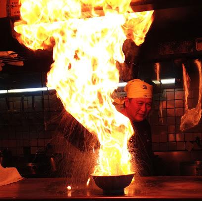 Restaurant Japonais Nijo Jo