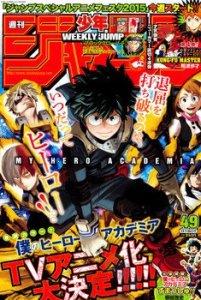 hero-academia-anime-news