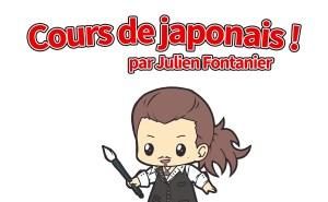imagealaune-apprendre-japonais-julien-fontanier