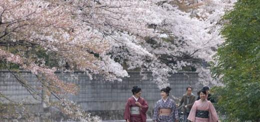 Femmes en kimono