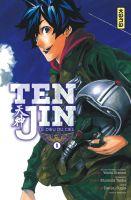 tenji-1-kana