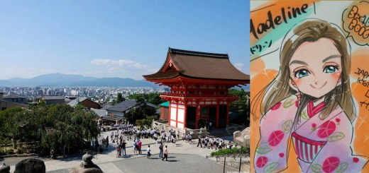 Un an a kyoto