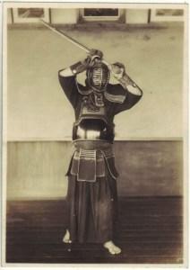 kendo-gu ou le bogu, l'armure du Kendoka