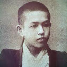 Portrait d'Ishikawa Takuboku