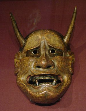 Masque de nô durant l'ère Edo